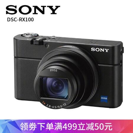 索尼cyber shot相机_索尼(SONY) DSC-RX100 Cyber-shot 小巧数码相机电压 黑色【图片 价格 ...