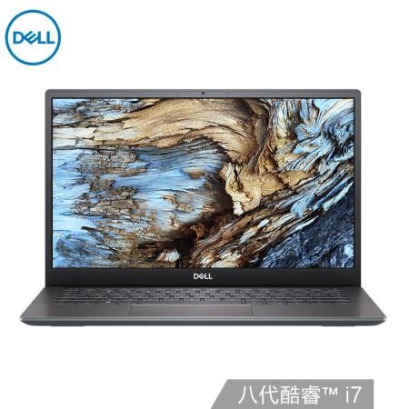 戴尔DELL成就5000 英特尔酷睿i7 13.3英寸超轻薄便携窄边框笔记本电脑(i7-8565U 8G 512G PCIe MX250 2G 72%)