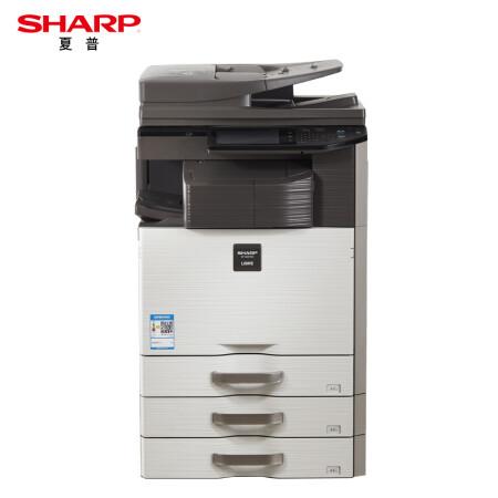 夏普(SHARP)SF-S251RC A3彩色数码复合机(标配双面输稿器+三纸盒)复印机一体机 免费安装售后