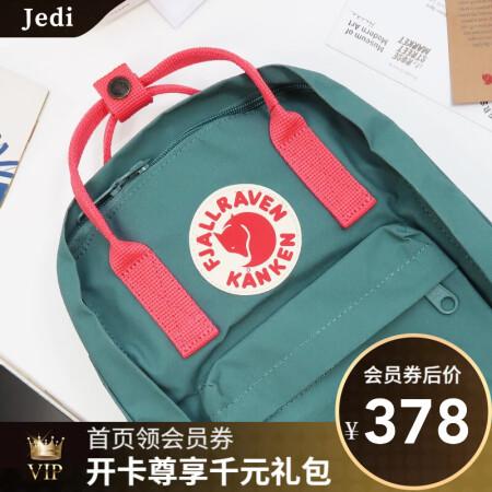 北极狐 双肩包kanken mini 迷你情侣书包背包女23561 霜绿色-桃红色 7L