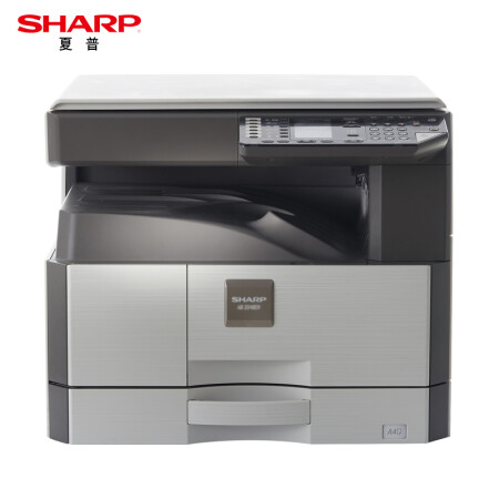 夏普(SHARP)AR-2348DV 复印机 A3黑白激光复合机 多功能一体机 (含盖板+单纸盒) 免费上门安装