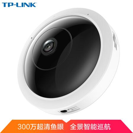 TP-LINK 300万全景鱼眼无线监控摄像头 360度全景高清红外夜视Wi-Fi远程双向语音 智能网络摄像机TL-IPC53A