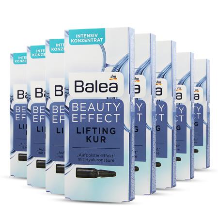 【品牌授权】德国balea芭乐雅玻尿酸原液精华液安瓶 补水保湿 8盒*7支装