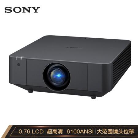 索尼(SONY)VPL-F636HZ投影机怎么样,质量很烂是真的吗【使用揭秘】-艾德百科网
