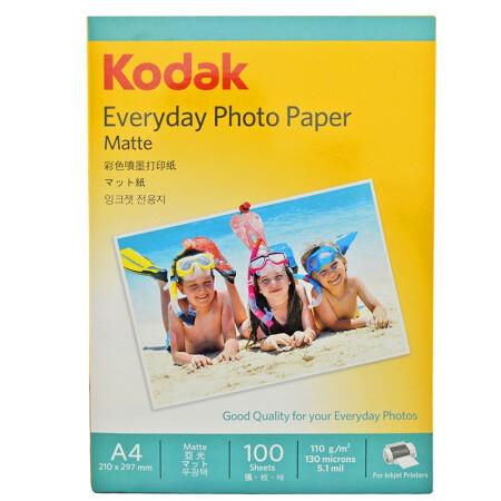 美国柯达Kodak A4 110g彩喷纸/彩色喷墨打印纸 100张装 5740-300