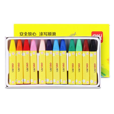 得力(deli)12色学生三角杆易上色油画棒 儿童蜡笔绘画笔72079