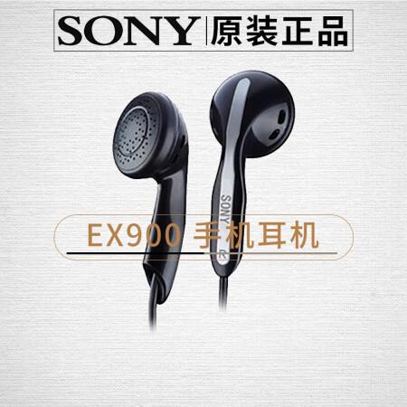 重低音入耳式_索尼(SONY)EX900耳机耳塞式MP3耳机低音炮超重低音手机耳机通用 ...