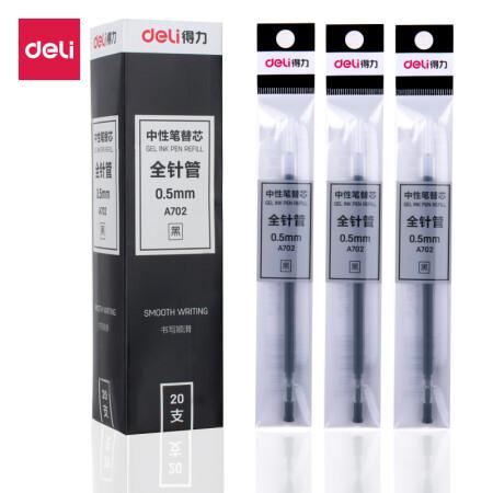 得力(deli)0.5mm全针管黑色中性笔笔芯 水笔签字笔替芯20支/盒