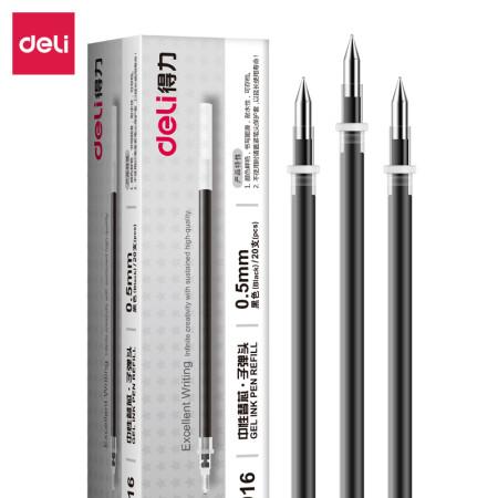 得力(deli)0.5mm黑色中性笔笔芯 子弹头水笔签字笔替芯 20支/盒6916