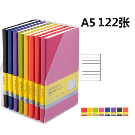 齐心(Comix) A5 122张套装皮面笔记本/记事本/日记本/会议本C5902T 8个装 配色