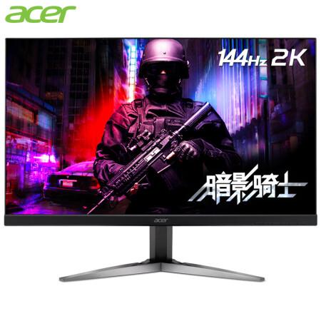 宏碁(Acer)暗影骑士KG271U A 27英寸显示器新款测评怎么样??对比评测分享【有图有真想】-苏宁优评网