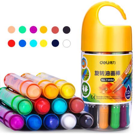 得力(deli)12色桶装学生水溶性旋转油画棒 儿童可水洗蜡笔绘画笔炫彩棒72054