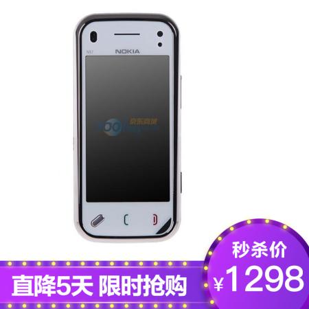 诺基亚新款直板机_诺基亚(NOKIA) N97 / 6303经典原装小手机原厂全新直板塞班按键 ...