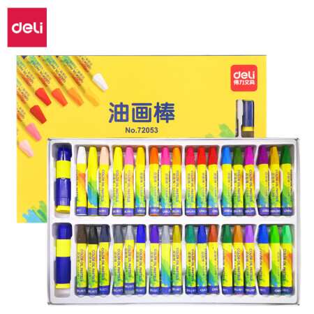 得力(deli)36色学生六角杆易上色油画棒 儿童蜡笔绘画笔72053