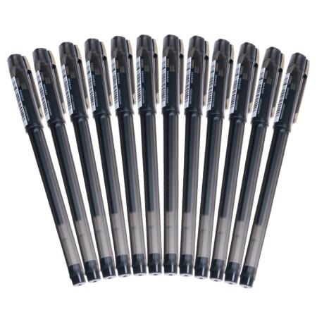 晨光(M&G)黑金刚0.5mm中性笔全针管碳素黑磨砂笔杆防滑笔12支/盒 AGPA8607