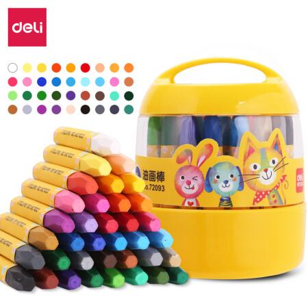 得力(deli)36色学生六角杆丝滑油画棒 儿童蜡笔绘画笔72093