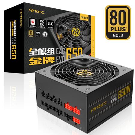 安钛克(Antec)EAG650evo金牌全模组 台式机电脑主机机箱电源650W(日系电容/14cm智能温控静音风扇/5年质保)