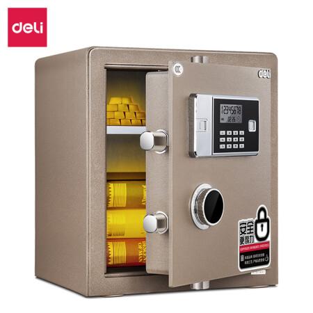 得力(deli)保险柜 高45cm家用办公电子密码国标保险箱 多功能LED面板 金衣卫33035