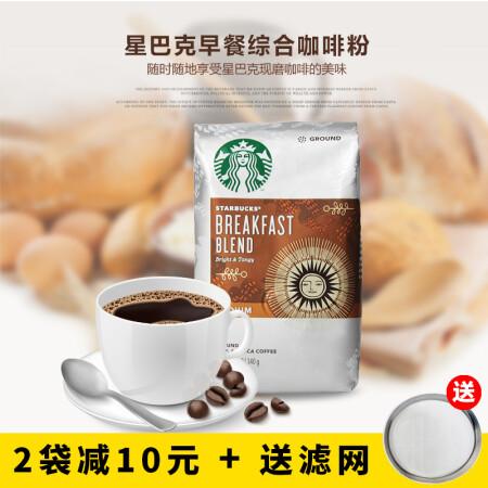 星巴克咖啡在美国_美国进口星巴克咖啡Starbucks早餐综合咖啡粉340g中度烘培非速溶 ...