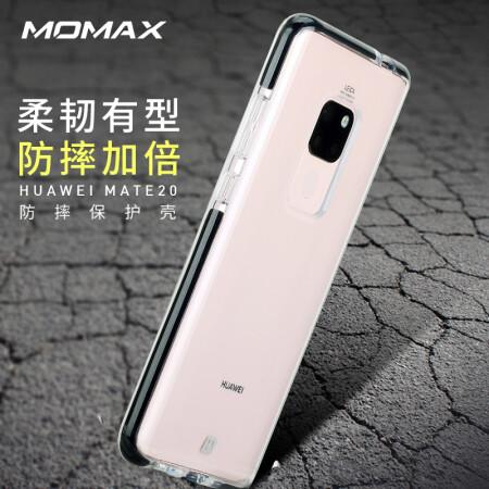 摩米士(MOMAX)华为mate20手机壳 透明防摔软壳保护套 黑色边框
