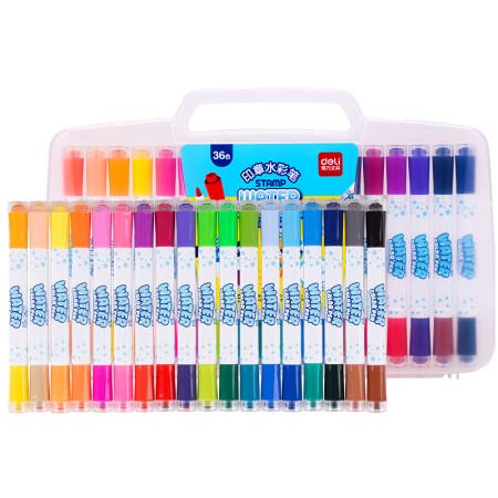 得力(deli)36色可水洗双头双印章双头学生水彩笔 儿童绘画笔画画笔套装 70666