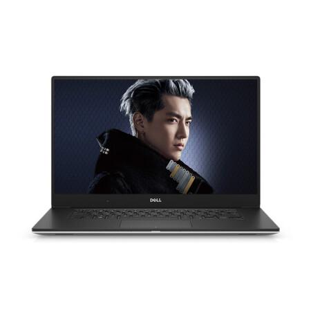 戴尔DELL XPS15-9560-R1645 15.6英寸轻薄窄边框游戏笔记本电脑(i5-7300HQ 8G 128GSSD+1T GTX1050 4G独显)银