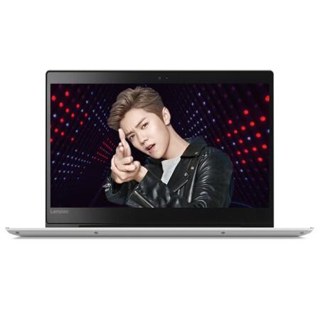 联想(Lenovo)小新潮7000 14英寸轻薄窄边框笔记本电脑(i7-7500U 8G 1T+128G PCIE 940MX 2G)花火银