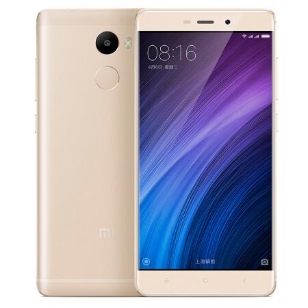 小米 红米4 标准版 2GB 16GB 金色 移动联通电信4G手机