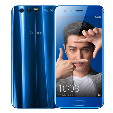 荣耀9 全网通 标配版 4GB+64GB 魅海蓝 移动联通电信4G手机 双卡双待