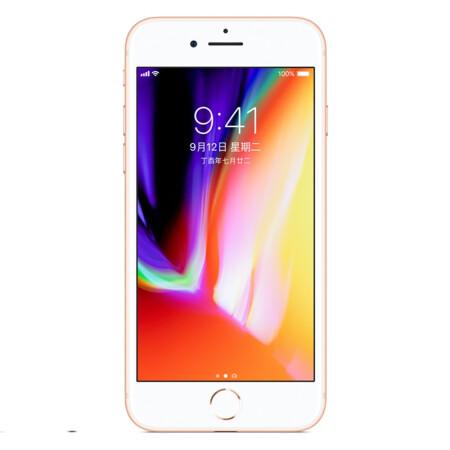 预约真机8:Apple iPhone 8 (A1863) 64GB 金色 移动联通电信4G手机