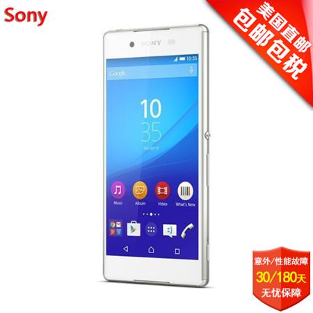 索尼(SONY) 智能手机 Xperia Z3 Plus 32GB四核 双卡双待无锁版4G 白色