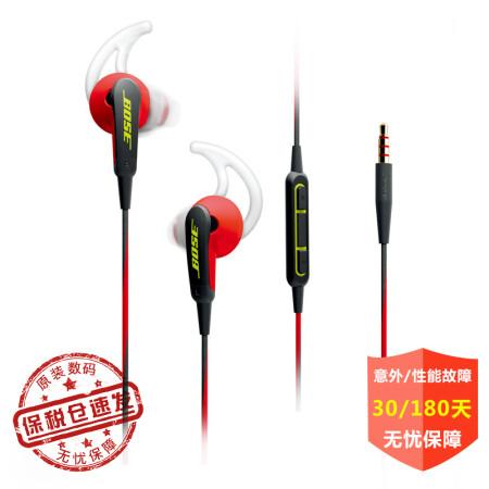重低音入耳式_BOSE SoundSport耳塞式运动耳机 重低音入耳式防脱降噪音乐耳机 有线 ...