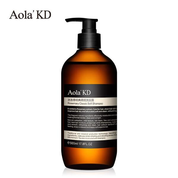 【拍3件39元】Aola'KD(傲来国) 迷迭香经典柔顺洗发水 500ml/瓶