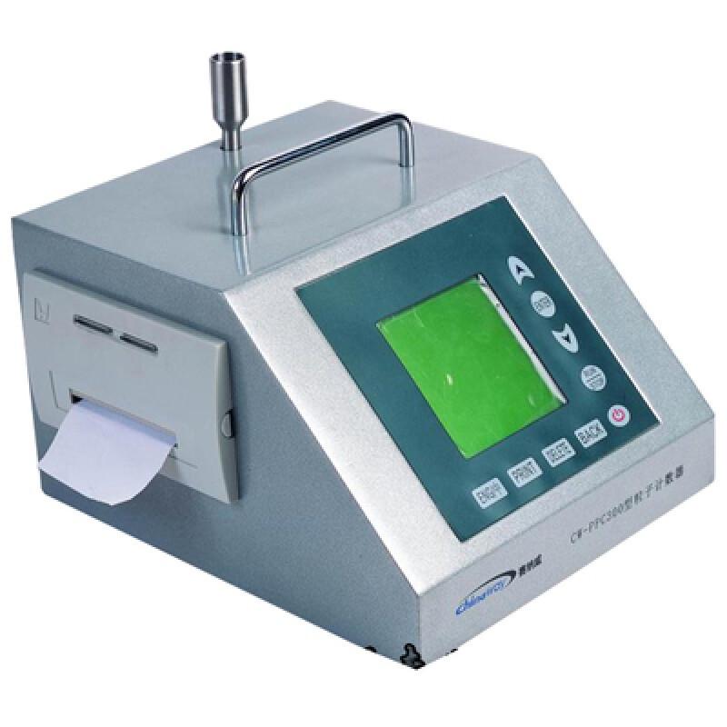 定制CW-PPC300三通道激光塵埃粒子計數器空氣凈化室或無塵車間