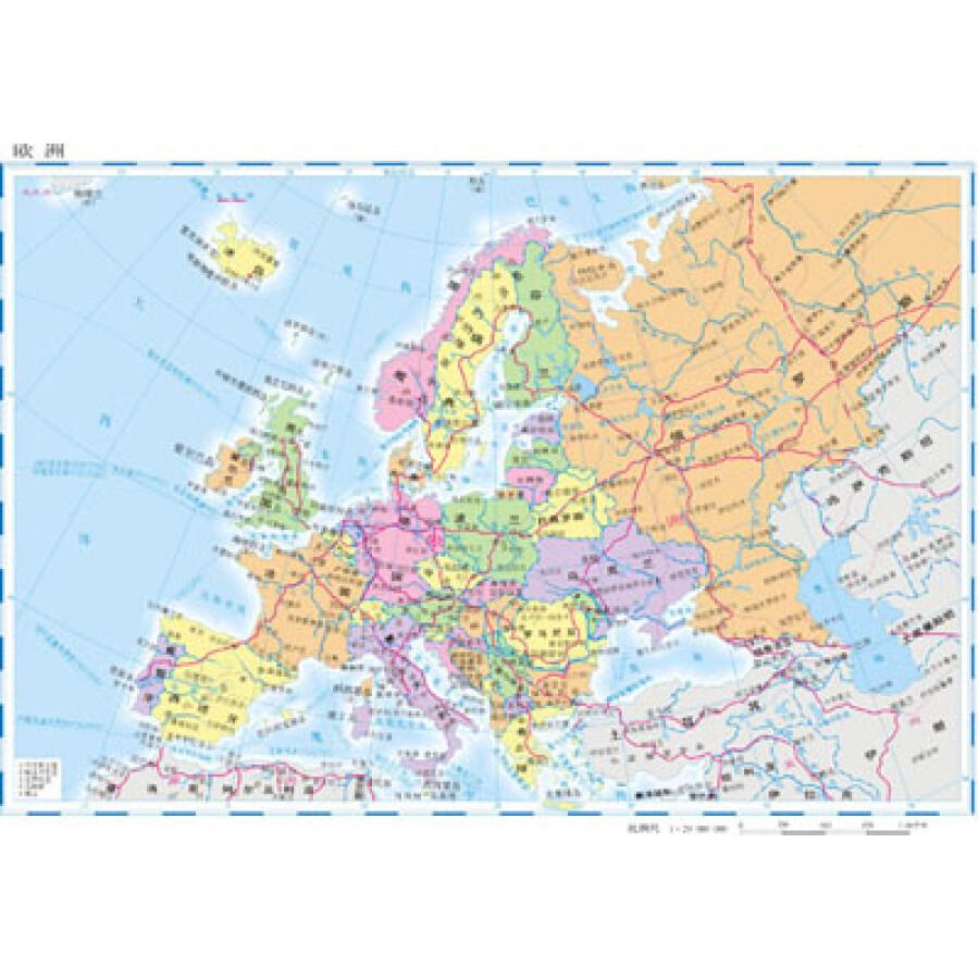 世界地图册(革皮)