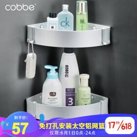 三角网篮_水槽,销量,1 - 卡贝京东自营旗舰店京东