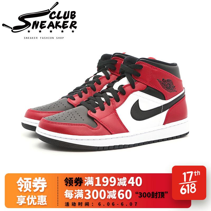 耐克黑白豹纹_Sneaker Club俱乐部 - 京东