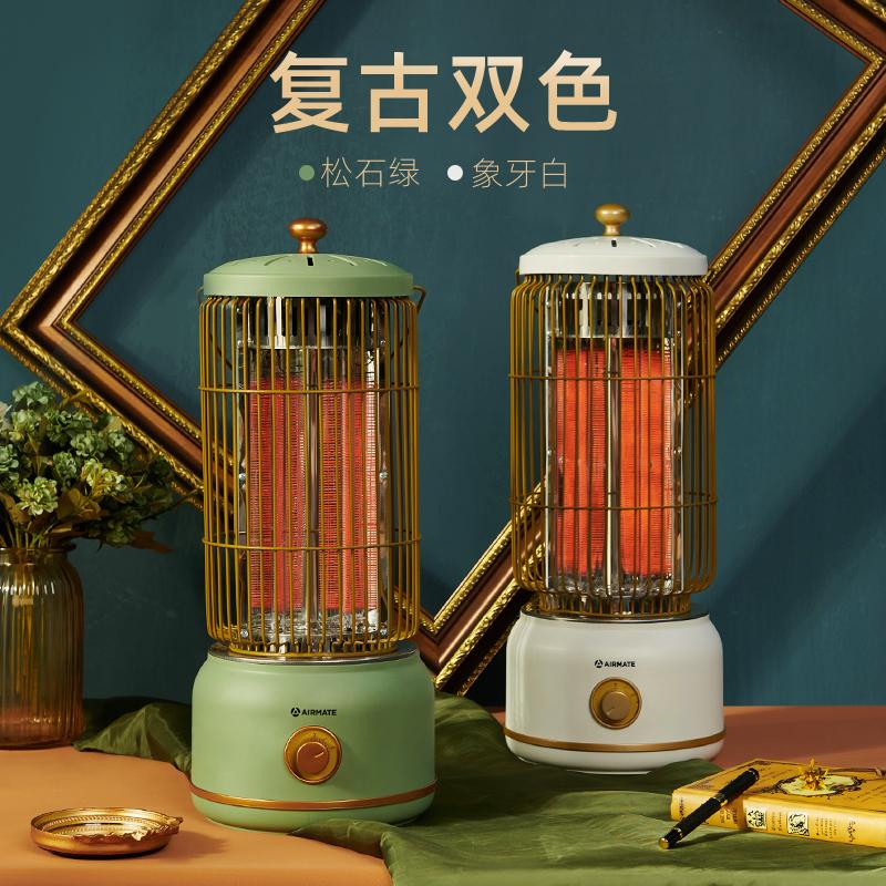 Airmate 艾美特 WR8-X4-1 速热鸟笼电暖器 取暖器 天猫优惠券折后¥229包邮(¥329-100)2色可选