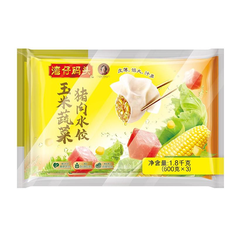 京东超市湾仔码头 玉米蔬菜猪肉水饺 1800g 早餐夜宵 火锅食材 精选面粉 方便菜