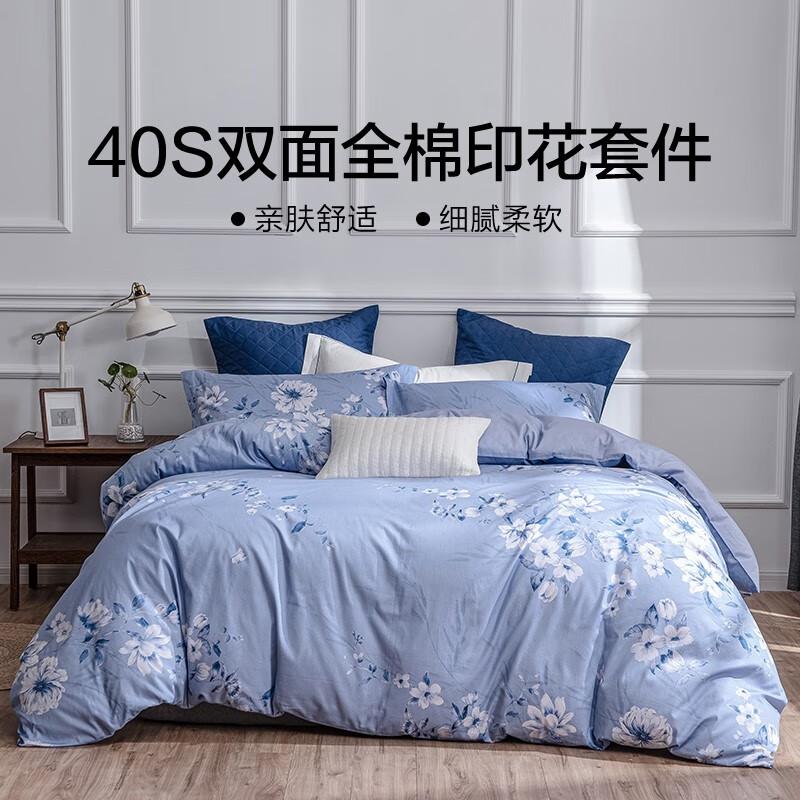 LOVO 乐蜗家纺 纯棉床上四件套 夜来幽香 1.8米 京东优惠券折后¥179秒杀