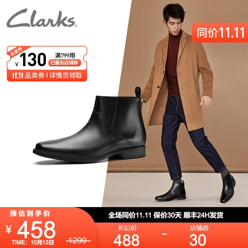 Clarks 其乐 Tilden Up系列 复古英伦 男式切尔西短靴*2双 多重优惠折后¥772顺丰包邮