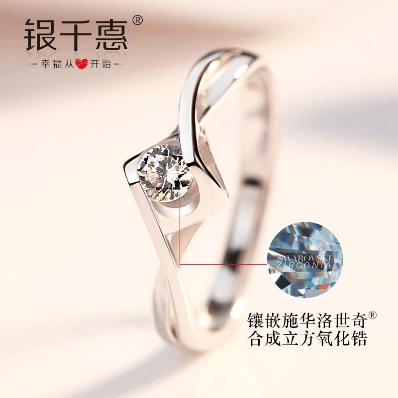 戒指女生品牌
