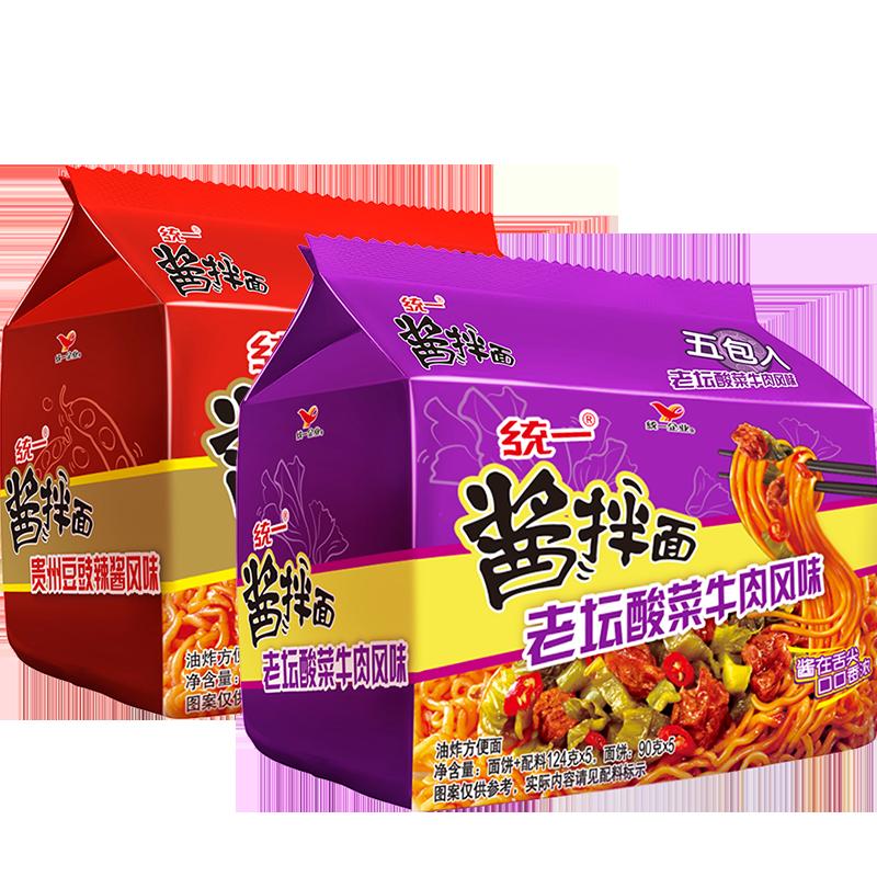 统一 酱拌面 老坛酸菜牛肉风味 方便面 111g*10包 天猫优惠券折后¥24包邮(¥29-5)贵州豆豉辣酱风味及组合可选