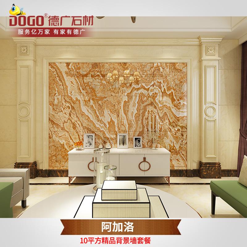德廣瓷磚 人造大理石羅馬柱客廳電視背景墻石材微晶石影視墻 阿加洛