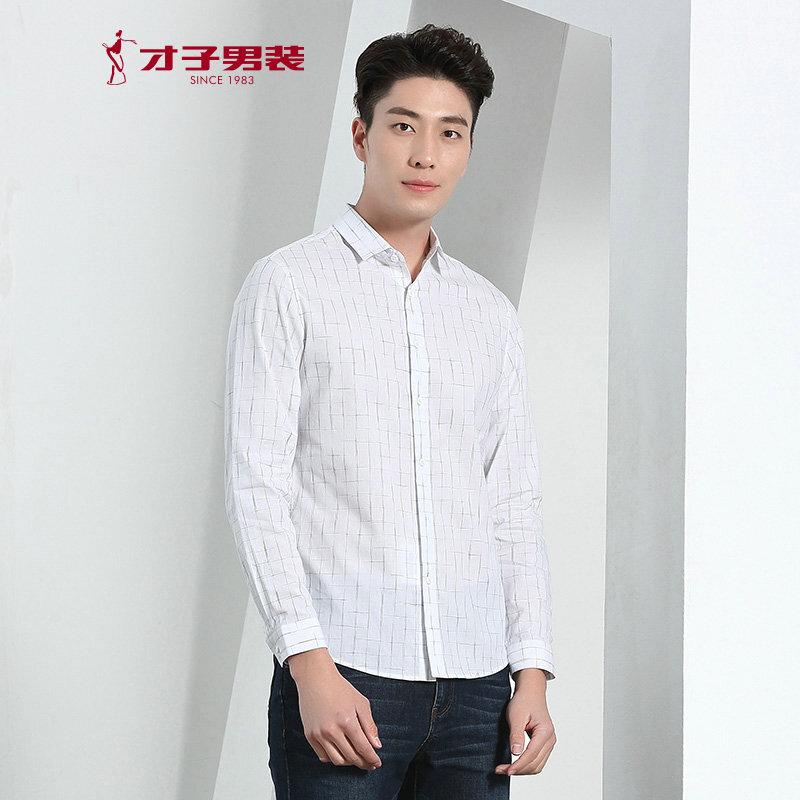 才子男装(TRIES)长袖衬衫 男2018春夏新款格子商务时尚修身休闲长袖衬衫 白色