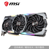 微星(MSI)魔龙 GeForce RTX 2080 Ti GAMING X TRIO 1755MHz 11GD6 旗舰寂冷电竞游戏显卡