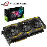 华硕 (ASUS) ROG-STRIX-GeForce GTX1660TI-O6G-GAMING 1500-1890MHz 192bit 猛禽游戏电竞专业显卡 6G