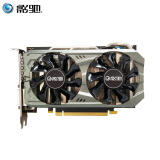 影驰(Galaxy)GTX 1060 Mini 1518(1733)MHz/8Gbps 6G/192Bit D5 PCI-E吃鸡显卡