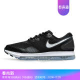 Nike耐克 2017冬季 ZOOM ALL OUT LOW 2 男子跑步鞋AJ0035 003 黑/白/煤黑(2018春季新色) 42