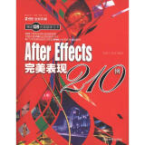 After Effects完美表现210例 思雨工作室 9787302236672 清华大